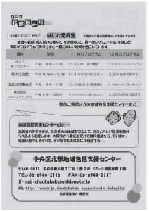 img-X30152430-0002