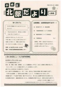 img-331123533-0001