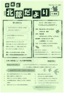 img-X19135227-0001