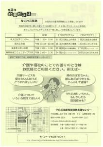 img-Z29095120-0002